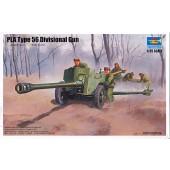 PLA TYPE 56 DIVISIONAL GUN E1/35