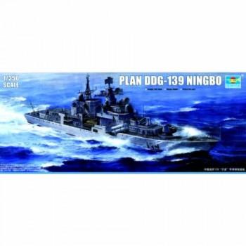PLAN DDG-139 NINGBO E1/350
