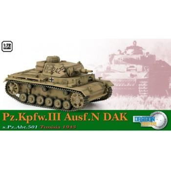 Pz.Kpfw.III Ausf.N DAK, s.Pz.Abt.501, Tunisia 1943 E1/72