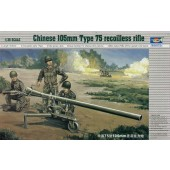 CHINESE 105mm TYPE 75 RECOILLESS RIFLE E1/35