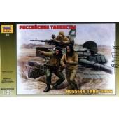 RUSSIAN TANK CREW E1/35
