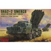 RUSSIAN LONG-RANGE ROCKET LAUNCHER 9A52-2 E1/35